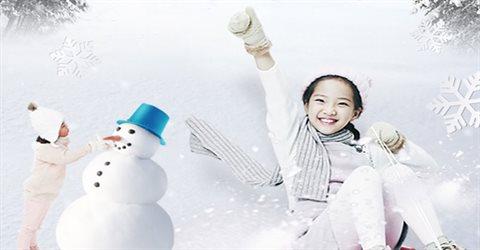 [카드10%] 동화힐링캠프 눈썰매장