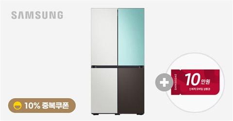 삼성 비스포크 양문형냉냉장고 메탈 871L