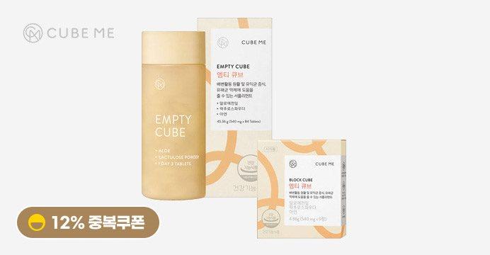 큐브미 엠티 큐브 (84정)+엠티 큐브 3일