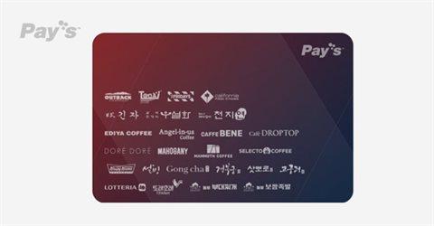 [아웃백/이디야 외]외식/카페 통합권 3만원