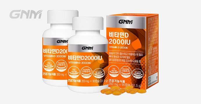 스위스 비타민D 2000IU 2병(총 6개월분)