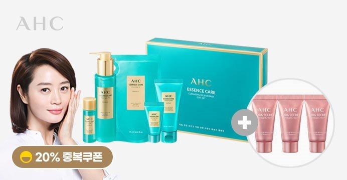 AHC에센스케어 클렌징오일 세트+증정3개