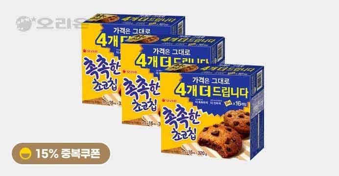 달달하게♡촉촉한 초코칩16개입x3박스