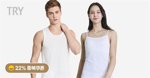 [22%중복]트라이 쿨/풍기인견류 런닝/팬티