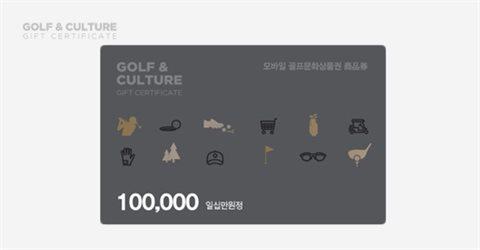 [골프존] 모바일 상품권 10만원