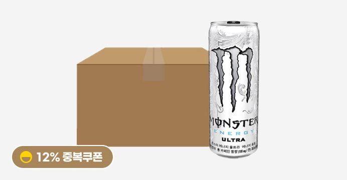 몬스터 에너지 울트라 355ml x 24입(캔)