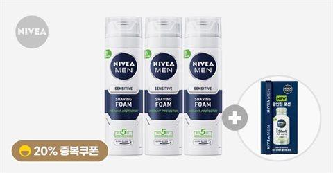 [20%] 니베아 센서티브 쉐이빙폼 3개+증정