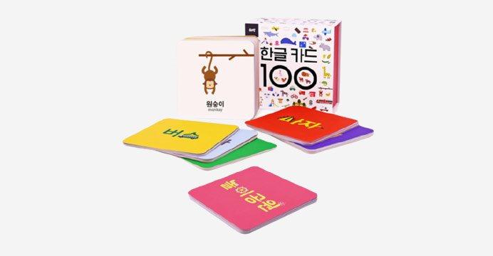 뮤고랑 한글카드 100