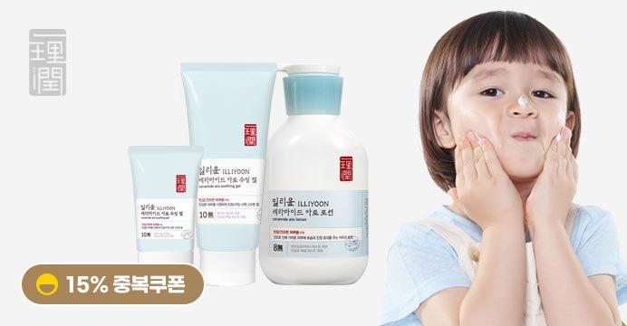 [15%쿠폰] 일리윤 로션+수딩젤 기획