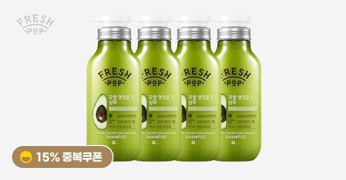 [15%쿠폰] 프레시팝 아보카도 샴푸 4개