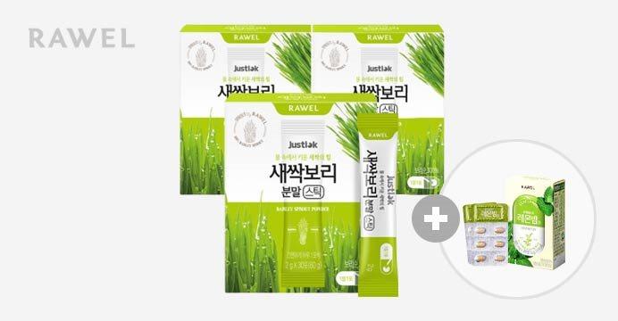 유기농 제주 새싹보리 스틱 3박스+정 1박스