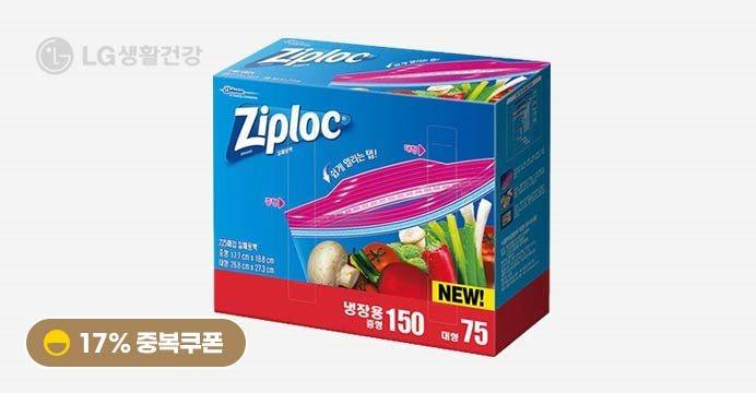 지퍼백 이지오픈탭 냉장 중형150+대형75