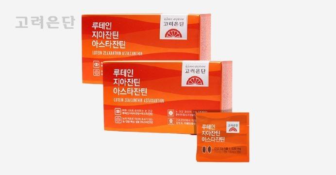 루테인 지아잔틴 아스타잔틴 30포 2박스