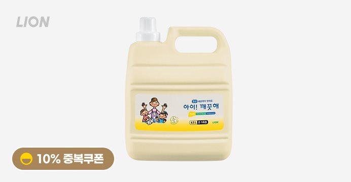 아이깨끗해 4.5L 대용량 외 손세정제모음