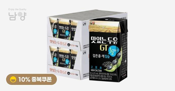 맛있는두유GT 1/2칼로리 검은콩깨125ml48입