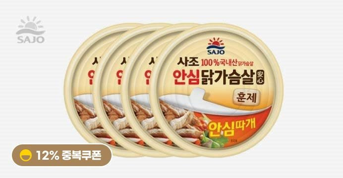 [12%중복]사조 리얼 훈제 닭가슴살135g4캔