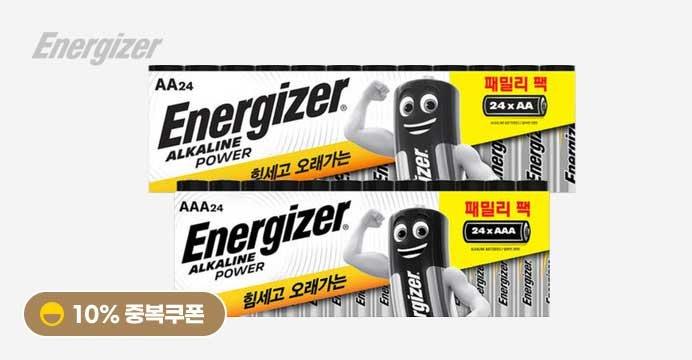 에너자이저 패밀리팩 AA24입+AAA24입