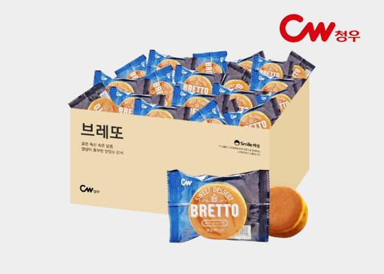 [단독판매] 브레또 24개입