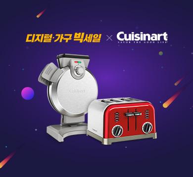 0217 디지털빅세일 쿠진아트