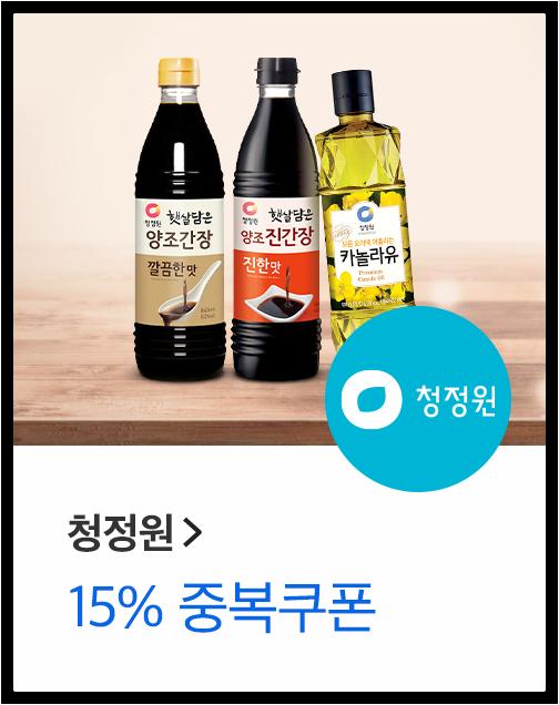 청정원 > 청정원