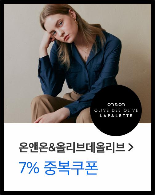 온앤온 > 온앤온