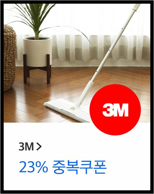 3M > 3M