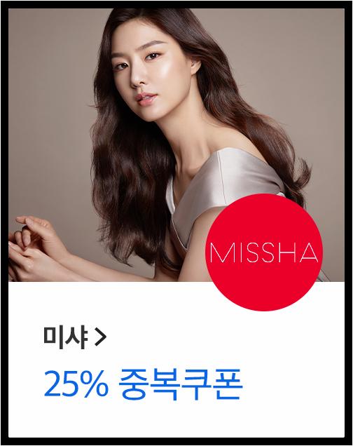 미샤 > 미샤