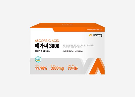 비타민마을 메가씨3000 비타민C 2박스(180포)