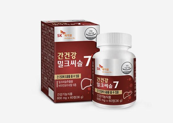 간건강 밀크씨슬 60정(2개월분)