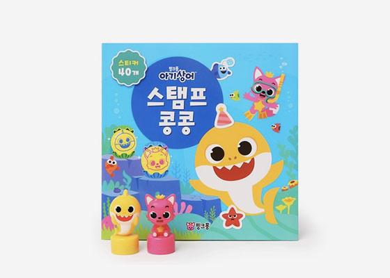 [핑크퐁] 아기상어 스탬프 콩콩