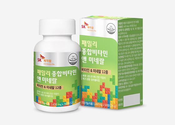 츄어블 종합비타민미네랄 90정(3개월)