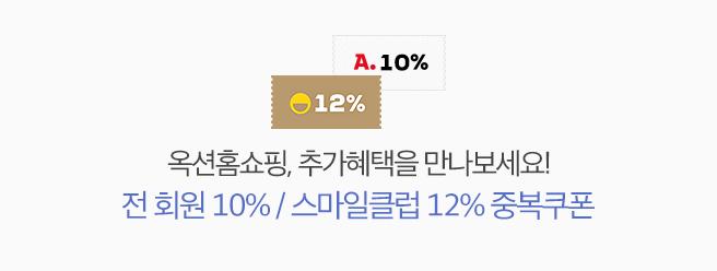 6월 홈쇼핑혜택_22%