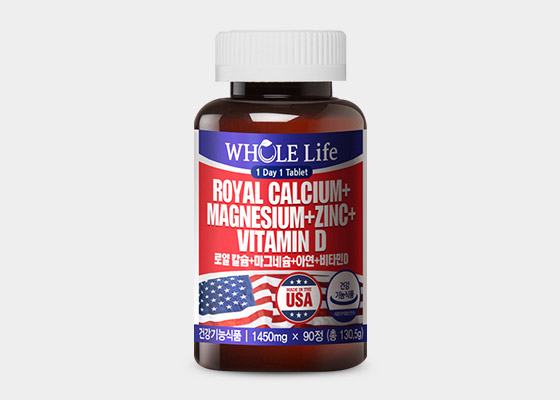 로얄 칼슘+마그네슘+아연+비타민D 180정