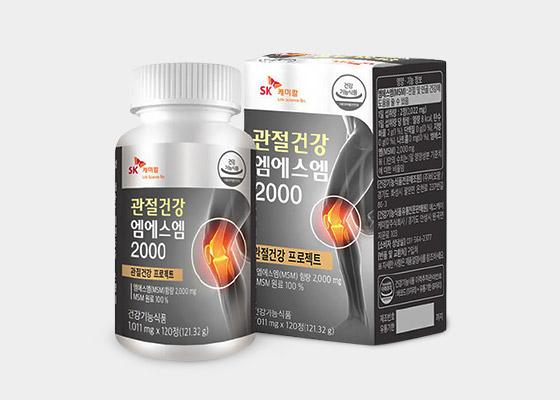 관절건강 엠에스엠 2000 120정(2개월)