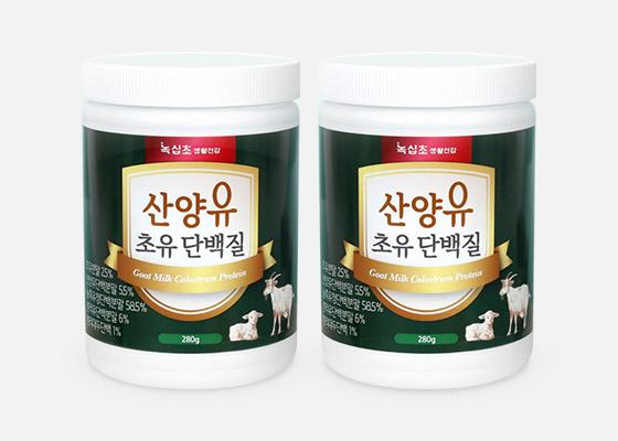 산양유 초유 단백질 프리미엄 퀄리고트인증 280gX2통+증정