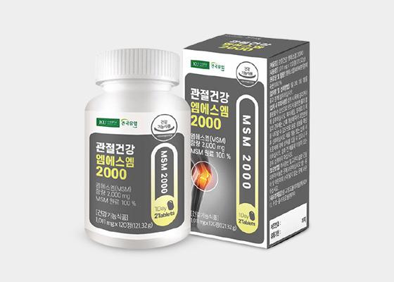 관절건강 엠에스엠 120정(2개월)