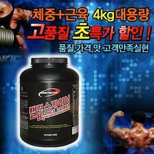 [밸런스게이너/4kg](체중+근육)/헬스보충제/체중증가제/근육/단백질/보충제/근육발달