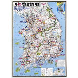 국토4차개발계획도 / 전국도로망도 코팅족자형 / 2종택1 / 세계지도 사은품증정 전국지도
