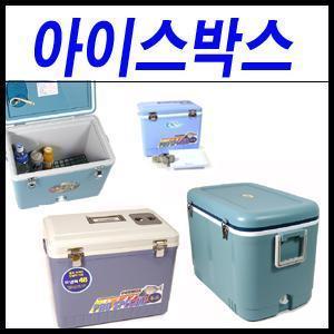 대원 아이스박스 낚시 레저용 아이스팩 쿨러