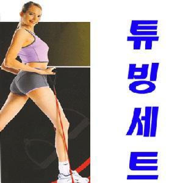 아이워나 고무근력밴드 튜빙세트/근력기/라달라