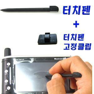 터치펜/닌텐도DS/PDA/PMP/맥시안/네비게이션/휴대폰/핸드폰/터치스크린/LCD/코원