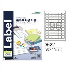 LS-3622 / 분류표기용라벨/한국폼텍/LS3622/100매/ 특가세일