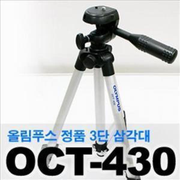 올림푸스 카메라삼각대+사진인화권+무료배송