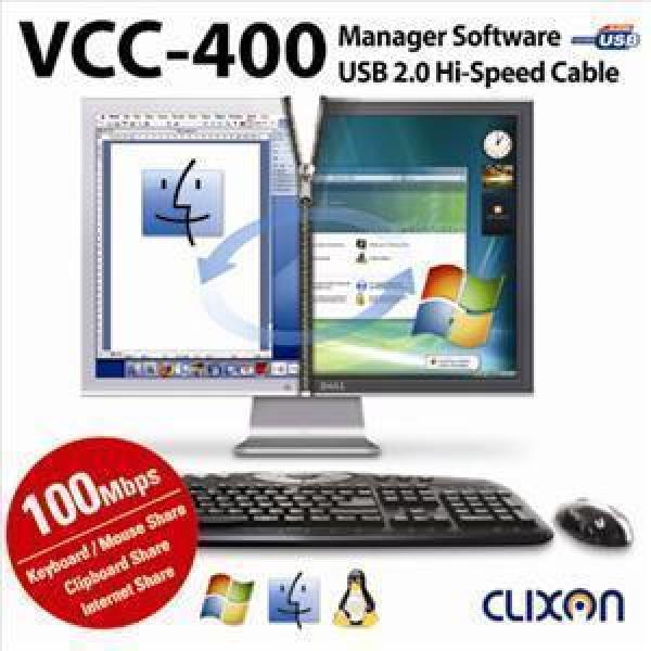 VCC-400 USB 케이블과 소프트웨어