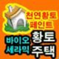 20평시공/벽지대용/집꾸미기/황토페인트/도배/천연페인트/벽지