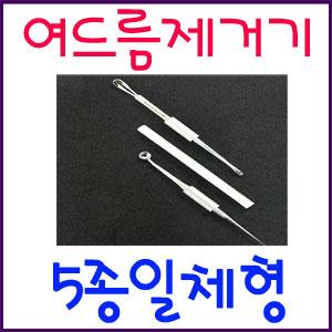 ���帧���ű� 5����ü��/�ڸ�/���� ¥�� ¥�°�/���帧 ���� ¥�� ¥�°�/�����/�?���
