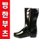 방한롱부츠/방한부츠/워커/털내피/가죽/오토바이신발