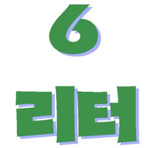 장수풍뎅이톱밥 사슴벌레톱밥 발효톱밥