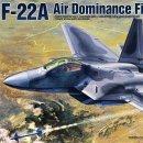 미공군 전투기 1/48 폭격기 렙터 전투기 f22 항공기 프라모델 f22a 랩터 도색필요