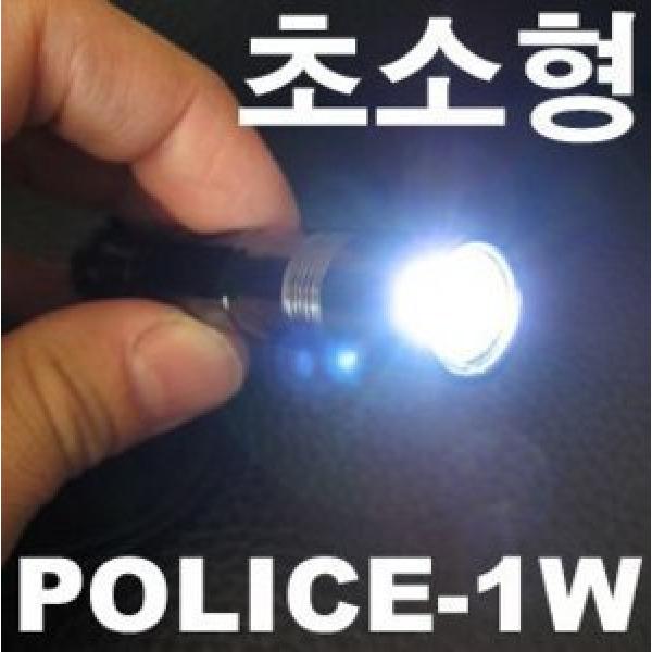 무료우편배송/xfire-1w 파워 LED 후레쉬/랜턴